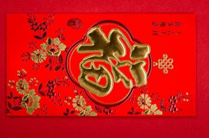 a red envelope for li xi, lucky money
