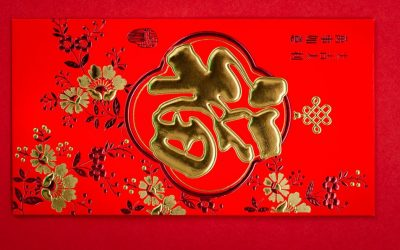 Lucky Money / Li Xi: The Story